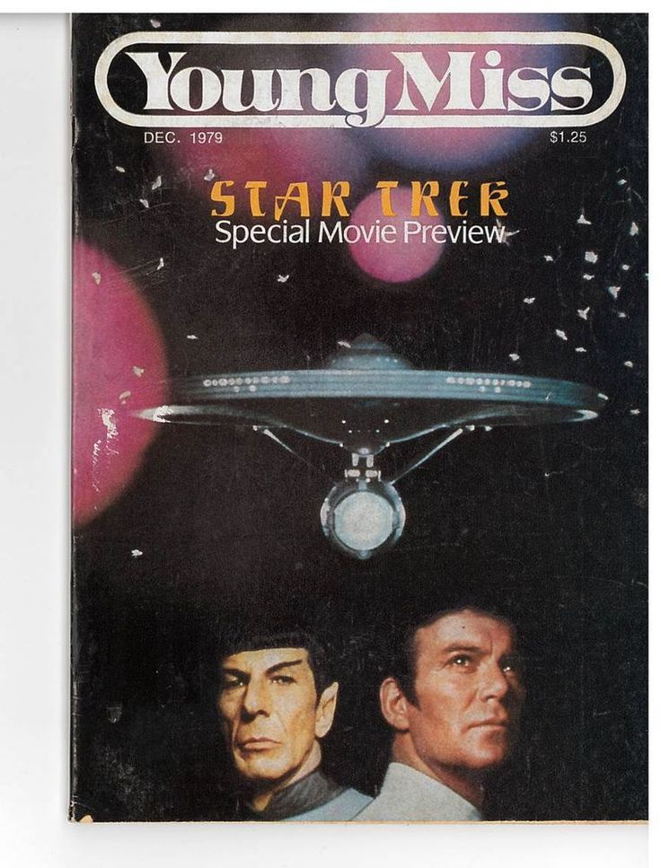 December 1979 Cover With The Star Trek Special Movie