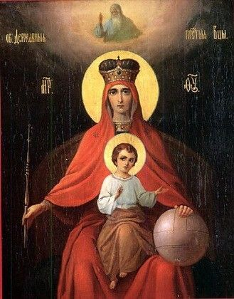 Mother of God the Reigning