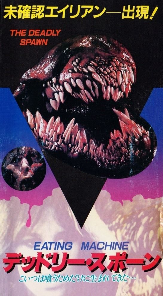 """""""The Deadly Spawn (1983) """""""