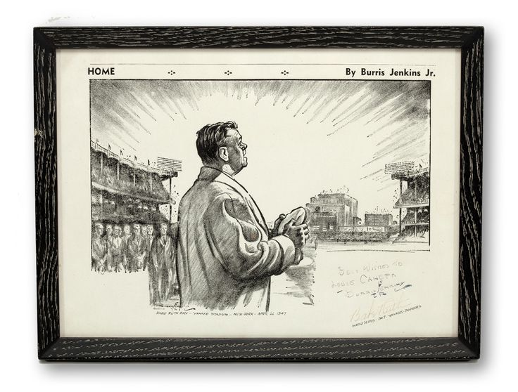 "Lot Detail - BABE RUTH SIGNED ""HOME"" PRINT OF BABE RUTH DAY BY ARTIST BURRIS JENKINS JR."