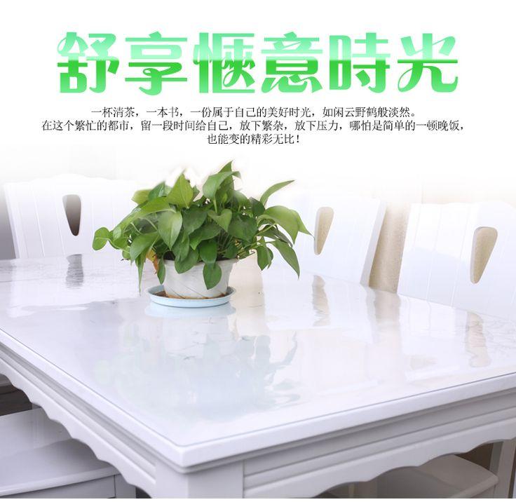прозрачный кристалл мягкий мат матированное стекло круглый стол коврик из пвх Бесплатная доставка водонепроницаемой ткани скатерти кристалл пластины стол коврики - Taobao