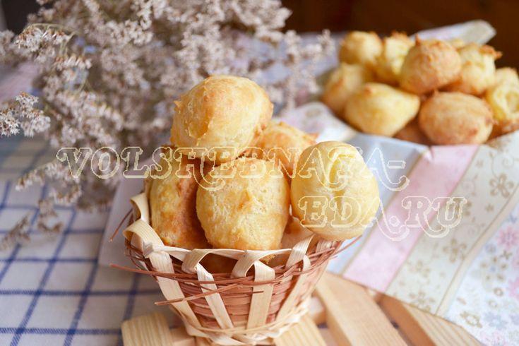 Сырные профитроли рецепт с фото