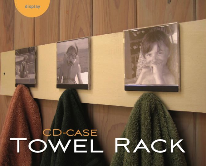 cd towel rack photo -- I can see many uses for the cd picture frame in the home or classroom or office; easily changed from digital pictures printed out