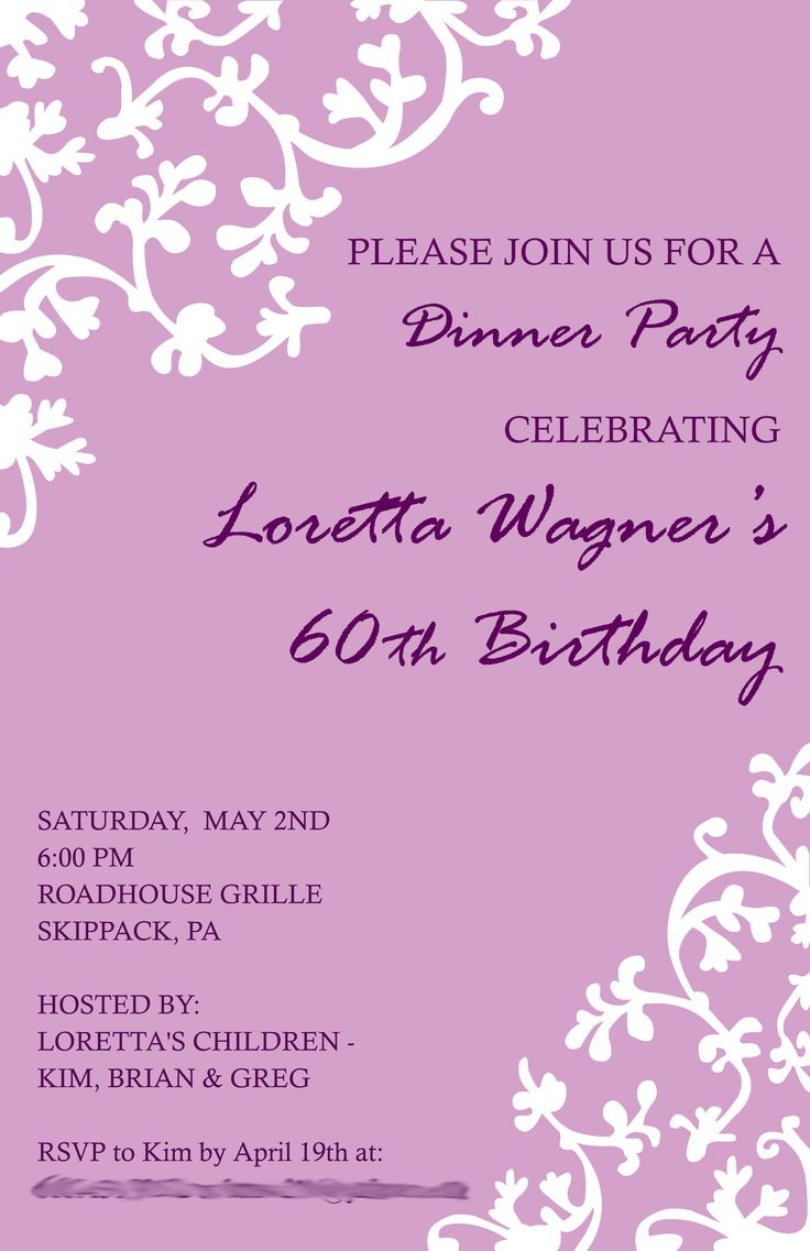 11 best moms 60th images on pinterest birthday invitations collection of thousands of free birthday party invitation from all over the world stopboris Images