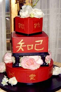what do wedding cake symbolizes 25 best ideas about marriage symbols on asian 27049