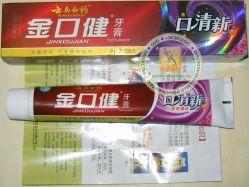 Лечебно-профилактическая, отбеливающая, волшебная зубная паста YUNNAN BAIYAO TOOTHPASTE JINKOUJIAN - 130 ml. Китай