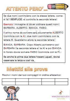 Giochi e colori !: L'ORDINE ALFABETICO: SCHEDE DIDATTICHE CLASSE SECONDA SCUOLA PRIMARIA.