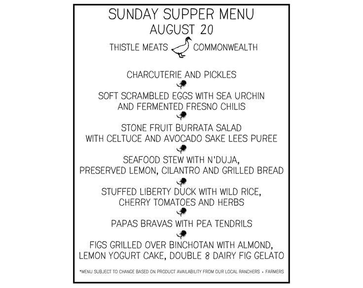 sunday supper aug 20 menu_web.jpg