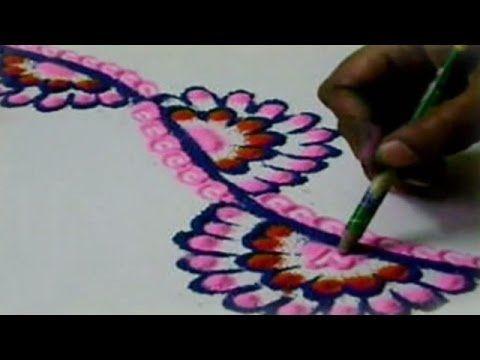 Special Rangoli Design 8 - YouTube