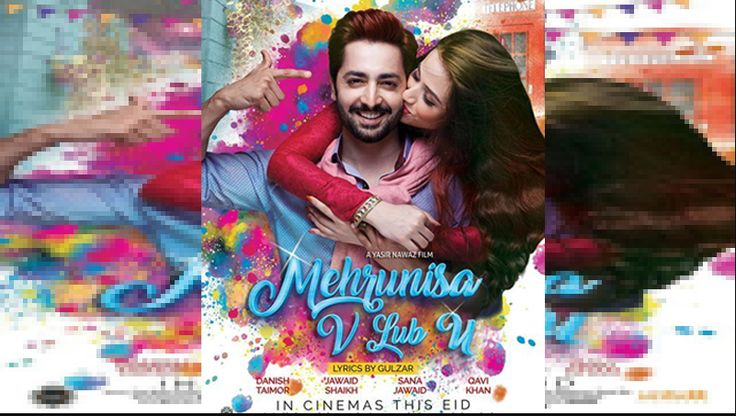 Mehrunisa V Lub U (2017) Full Pakistani Movie Watch Online Mp4 or 3Gp Download DVDscr