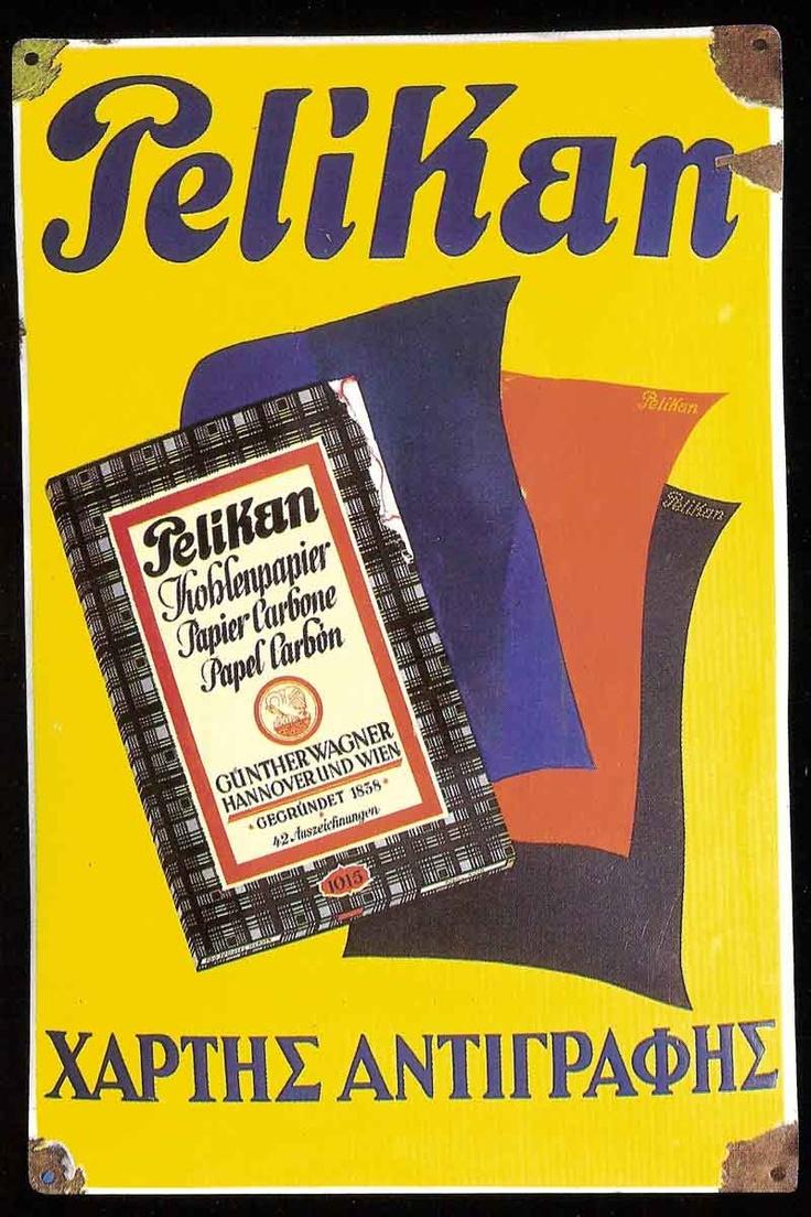 PELIKAN Μελάνι Γραφής - παλιές διαφημίσεις - Greek retro ads