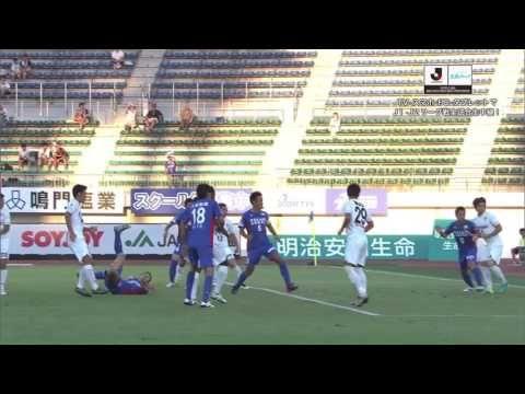 Tokushima Vortis vs Tokyo Verdy 1969 - http://www.footballreplay.net/football/2016/08/21/tokushima-vortis-vs-tokyo-verdy-1969/