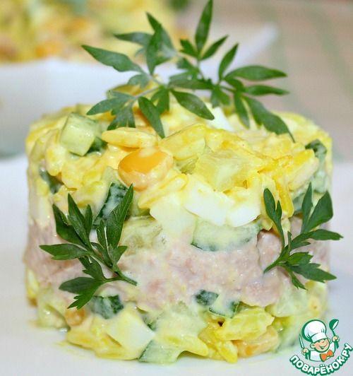 "Салат ""Монреаль"" - кулинарный рецепт"
