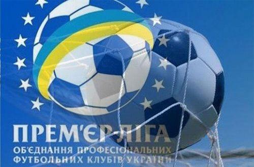 Премьер-лига Украины по футболу, 16-й тур. Матчи, анонсы