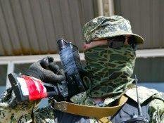 Ukraine News: Terrorists want 300 machine guns in exchange for c...