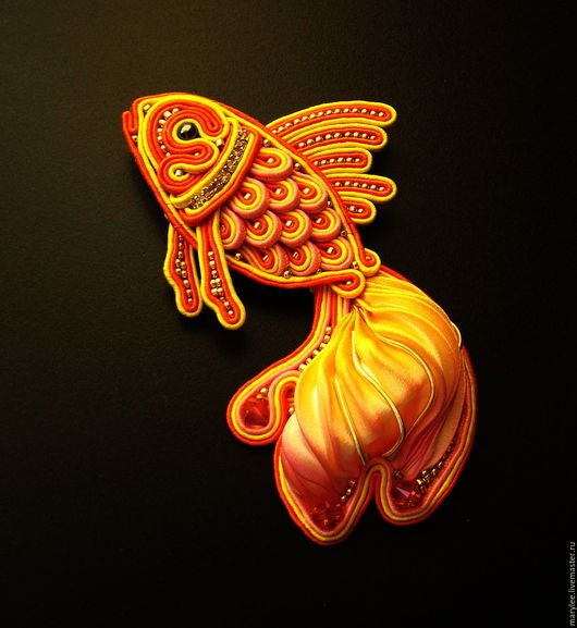 Poisson soutache