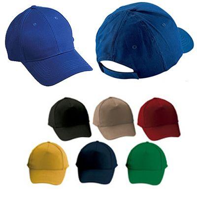 GORRA ECO REF:CH-16  6 Cascos en Dril Liviano.  4 Ojetes Bordados, Botón Forrado, Frente Fusionado.  Encintado Interior Visera Indeformable 6 Costuras y Tafilete.  Cierre en Velcro. Tipo de Producto: IMPORTADO. Técnica de Marca: Bordado. Colores Disponibles: Verde, Rojo, Azul Oscuro, Negro, Amarillo, Caqui, Azul Rey y Naranja.