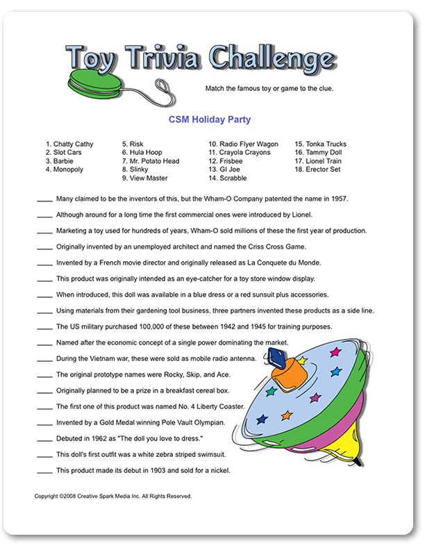 Printable toy trivia challenge apple jack party for Birthday games ideas for adults