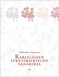 Aleksandra Stepanova: Karjalaisen itkuvirsikielen sanakirja (2012)