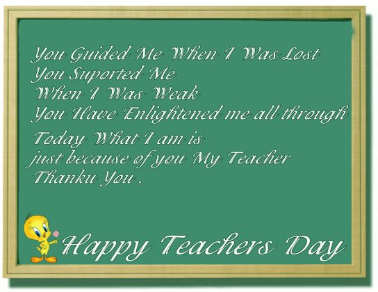 Teachers Day Quotes In Marathi: [2016] Happy Teachers Day Quotes In Hindi, English