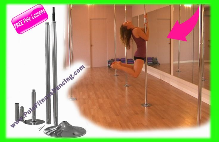 If you want to buy a SAFE and sturdy dance pole for your home for exercise then watch this dance pole review video. You will learn that not all pole dancing poles are made equal and how to buy a good quality portable, removable, and spinning fitness pole for your home.