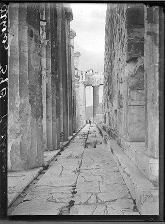 Athenes Parthenon