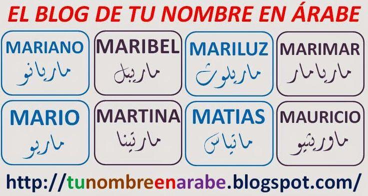 NOMBRES EN ARABE: MARILUZ MARIMAR MARIO MARTINA MATIAS