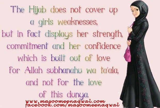 Quote of hijab