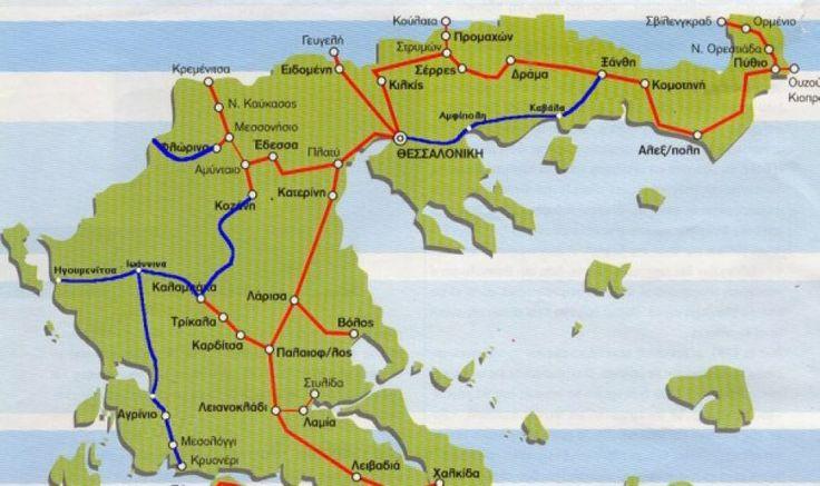 Χρήστος Σπίρτζης: Εθνικό έργο η Σιδηροδρομική Εγνατία