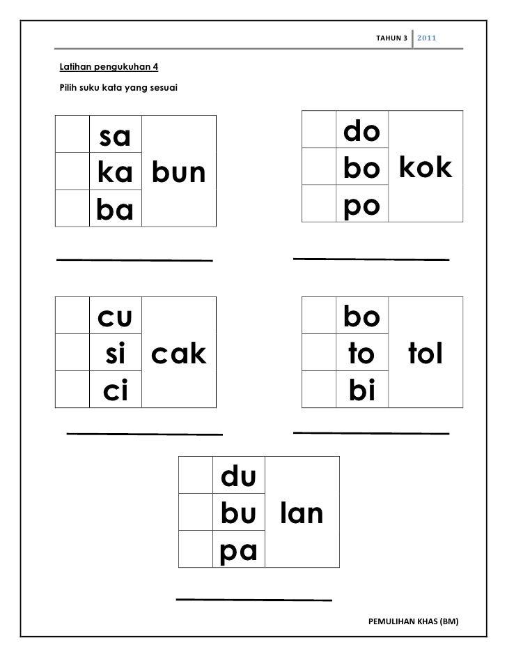 Lembaran Kerja Kem11 Kv Kvk In 2020 Kindergarten Reading Worksheets Preschool Writing Kids Story Books