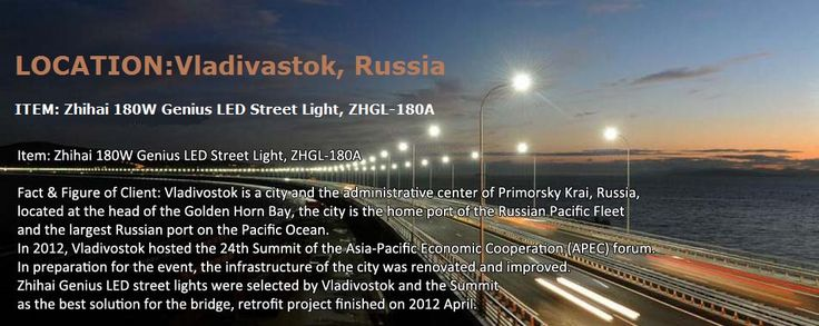 Cross-sea bridge light  Model ZHGL-180A, 180w product  More information contact sam@zh-lighting.com