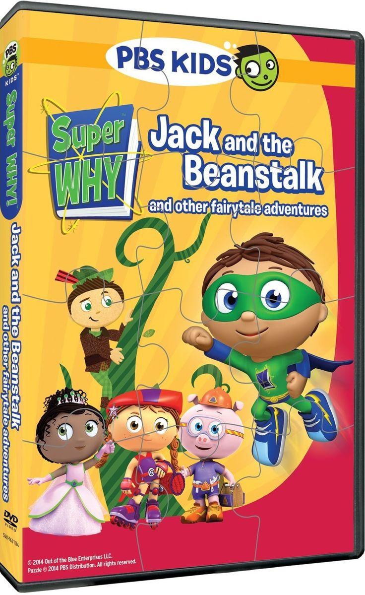 UNCTV philspicks Jack and the beanstalk, Super why