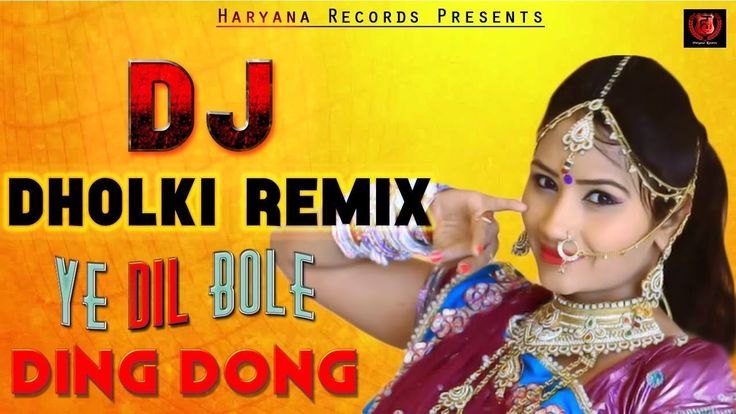 #VR #VRGames #Drone #Gaming DJ Dholki Remix    Ye Dil Bole Ding Dong    Raju Punjabi    Haryana Records best dj song raju punjabi, dj dholki mix, dj dholki remix, Dj Song, haryana recodrs, Latest Dj Songs, latest haryanvi dance, Latest Haryanvi New Dj songs, latest haryanvi songs, Latest New Haryanvi Dj Song, New Haryanvi Dj Hot song, popular haryanvi songs, raju punjabi, raju punjabi new song, Raju Punjabi New Songs Download., Sapna New Haryanvi Dj Song 2017, sapna New Song