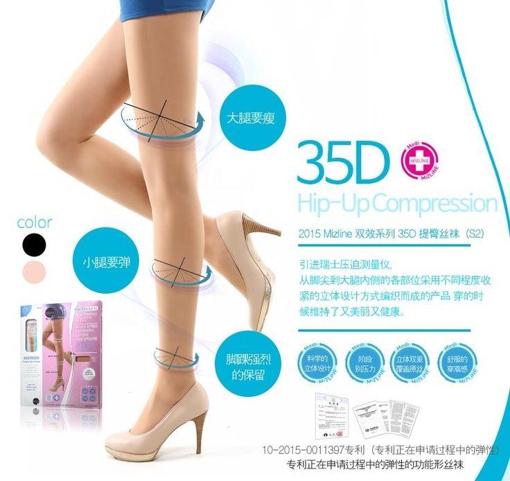 Mizline 2015 Dual Diet Solution 35D Hip-up Stocking Leg Care Cream Hosiery [S2] #Mizline #Stockings