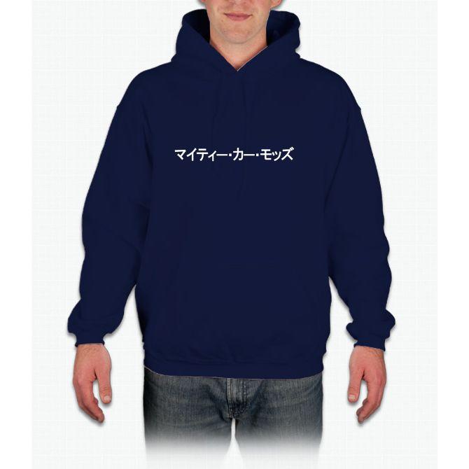 Mighty car mods hoodie