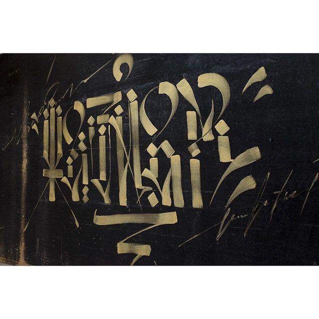 | Good word x Gold world | #soemone #calligraphy #calligraphie #calligraffiti #streetcalligraphy #urbancalligraphy #streettype #urbex #urbanart #urbanexploration #gold #blackandgold