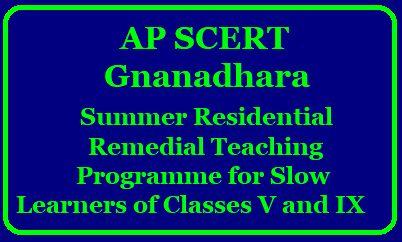 ap scert books pdf download