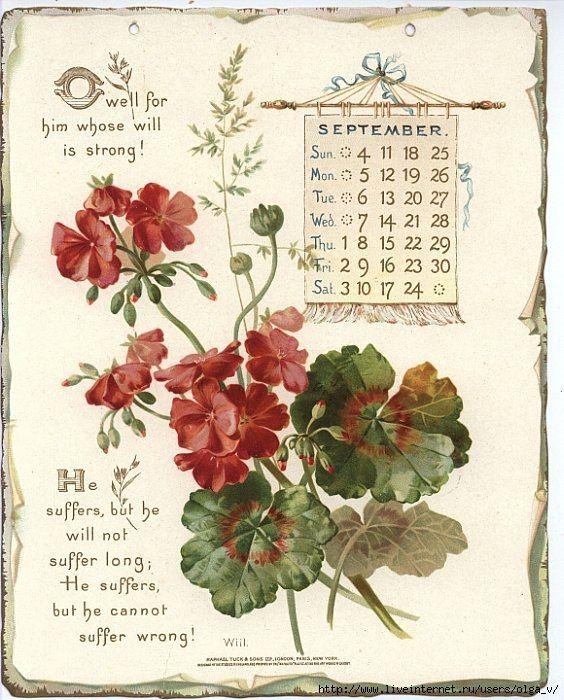 Календари открытки журналы