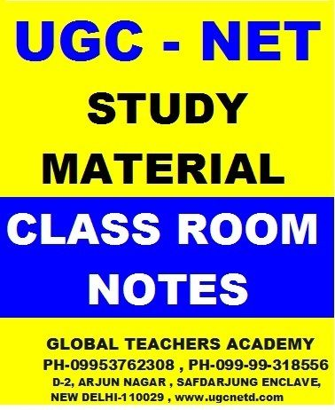 Mass com & Journalism Study Material for CBSE UGC NET-JRF    Digital Reforms in India – Payment & Governance – Major Computer Terminologies (Part - 1)    Here we will be covering solutions of the most important questions for upcoming November 2017 NET exam on Computer. We will be continuing the series with environment and computers which is gaining importance based on the current trend. Also note since this time there is no choice for paper 1 questions and all 50 questions are compulsory…