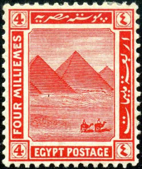 Postage stamps  of Egypt
