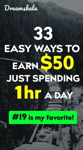 33 Great Ways To Make Money Fast: Earn $50 Daily – Mallorey Cid