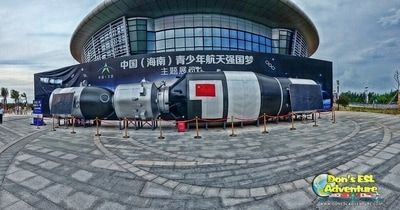 My First Ever Space Rocket Launch--the Long March 5--at China's Wenchang Space Satellite Launch Center! | Don's ESL Adventure!