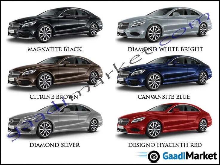 Cls colours mercedes colour option pinterest for Mercedes benz c class colours