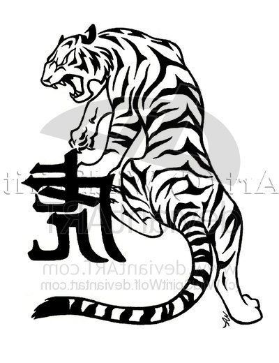 Chinese zodiac tiger dating tiger