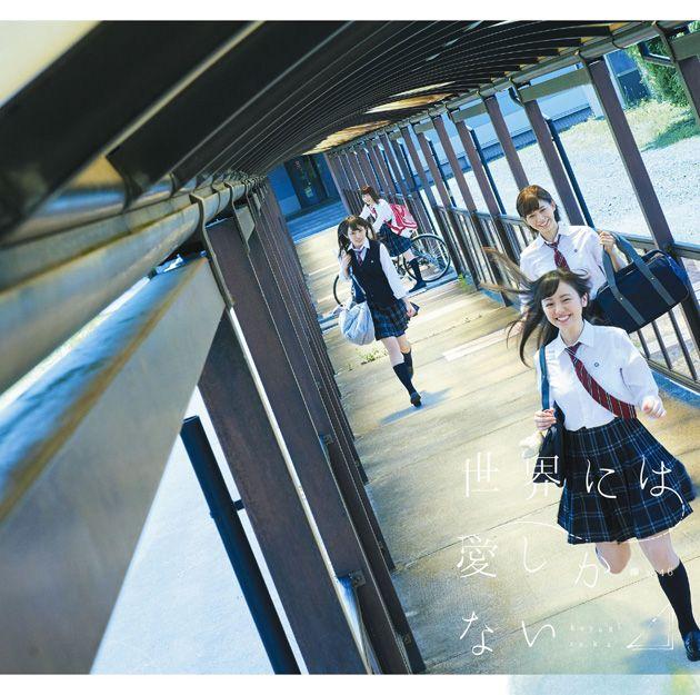 "Nakuro's Blog: Keyakizaka46 ""Sekai Ni Wa Aishikanai"" Ranking Oric..."