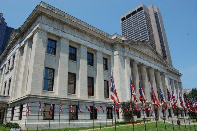 Здание Администрации Штата Огайо, Коламбус