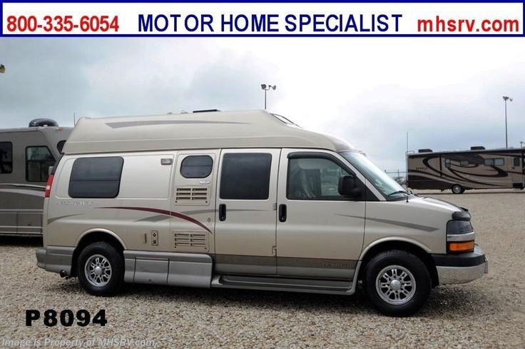 Used 2009 Pleasure-Way Lexor