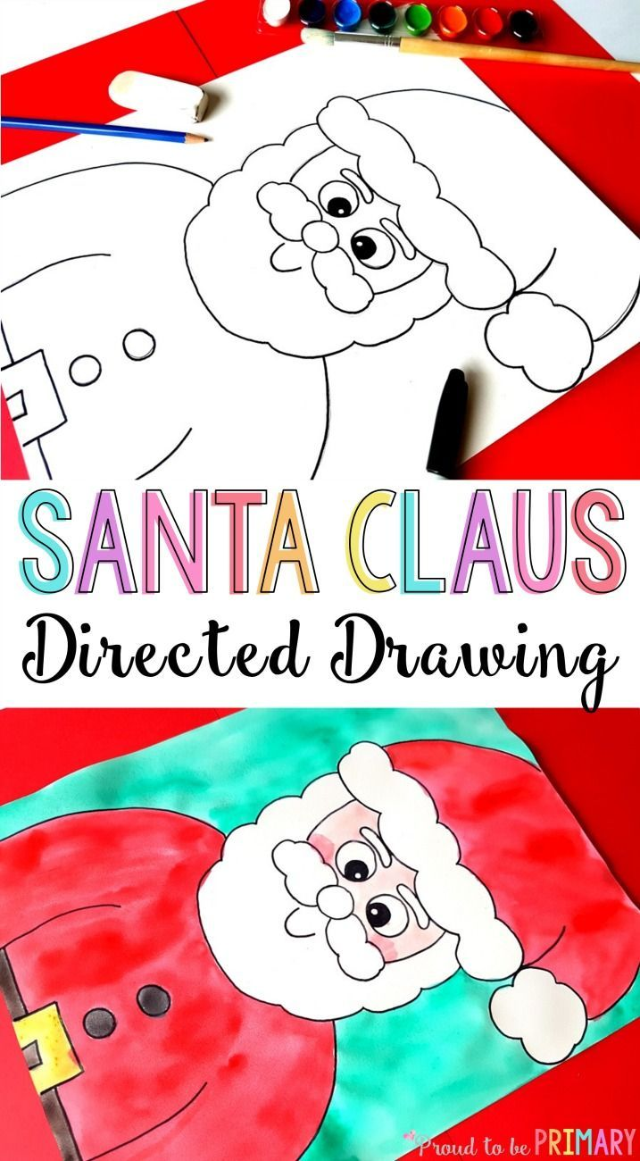 It's the holidays and what better way to decorate than with this Santa Claus directed drawing art activity for kids. It includes easy DIY step by step instructions that you can download for FREE to use in your classroom today! These would make the perfect bulletin board or decoration for your home for Christmas!