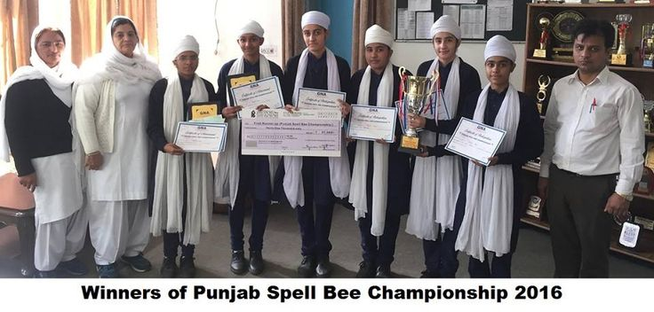 #ProudMoment Winners of #PUNJAB Spell Bee Competition Punjab Spell Bee championship was organized by GNA University Phagwara. 40 Schools all over Punjab participated in it. Read More http://barusahib.org/…/winners-of-punjab-spell-bee-competi…/ Share & Spread to congratulate our winners of Akal Academy, Bilga!