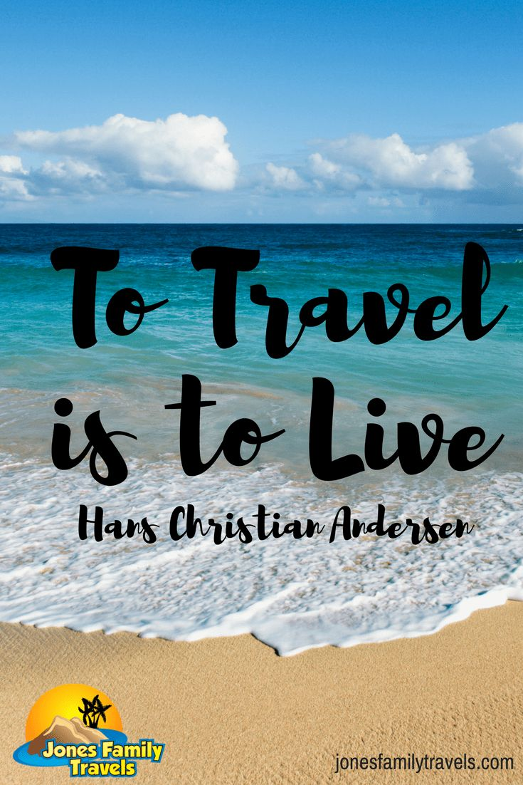 Looking for travel inspiration? We share our favorite travel quotes! #travel #familytravel